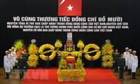 Ceremonia en homenaje póstumo al exsecretario general del Partido Comunista de Vietnam, Do Muoi