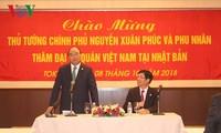 Primer ministro visita la Embajada nacional en Japón
