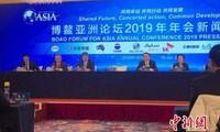 China anuncia las actividades del Foro de Boao para Asia 2019