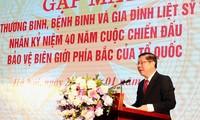 Honran a héroes con méritos en la defensa de la frontera norteña de Vietnam
