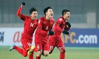 Vietnam será una de las sedes de la segunda ronda clasificatoria de los campeonatos asiáticos