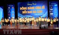 Ciudad de Da Nang promueve actividades a favor de víctimas de dioxina