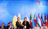 Traspasan a Vietnam presidencia de la próxima reunión de AIPA en 2020