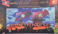 Vietnam y Laos fortalecen cooperación entre comunidades étnicas en frontera compartida