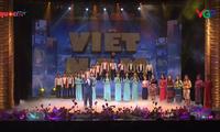 Vietnam enaltece el patriotismo a través de velada especial