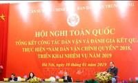 Vietnam analiza aportes de la movilización de masas para el desarrollo nacional