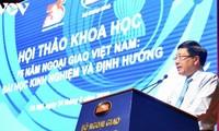 La diplomacia de Vietnam revisa 75 años de su fundación y desarrollo