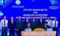 Vietnam fortalece el desarrollo de la industria de materiales