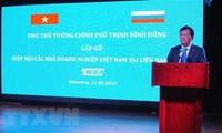 Vietnam y Rusia preparan actividades conmemorativas del 70 aniversario de relaciones bilaterales