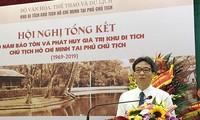 Seminario sobre la preservación y promoción de la zona de reliquias del presidente Ho Chi Minh