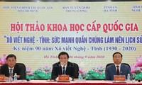 Reafirman la importancia del movimiento Soviet Nghe-Tinh en el éxito de la revolución vietnamita