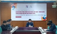 Promueven la cooperación comercial entre Vietnam y China