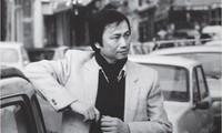 Las emotivas composiciones del músico Lam Phuong