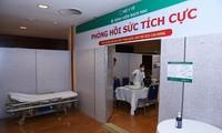 Inauguran la Unidad de Cuidados Intensivos Bach Mai al servicio del XIII Congreso Nacional del PCV