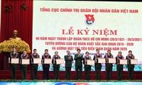 Honran a jóvenes militares sobresalientes del país