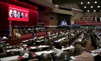 Partido Comunista de Cuba promueve labores importantes en la nueva coyuntura