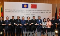 《东海各方行为宣言》在缓和东海紧张局势中的作用