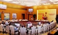越南国会常委会向2017年投诉举报解决工作报告提供意见