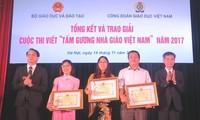"""2017年""""越南教师楷模""""作文大赛颁奖"""