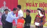 越南各地举行多项活动纪念祖国阵线传统日87周年