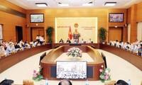 越南14届国会常委会25次会议审议多项内容