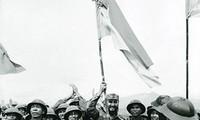 古巴领袖菲德尔·卡斯特罗对越南南方解放区进行访问45周年纪念会举行