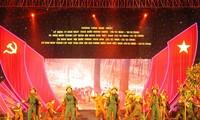 纪念越南人民军成立日艺术表演活动举行