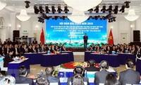 越南四省省委书记与中国广西壮族自治区党委书记举行会晤