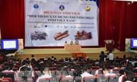 打造越南虾品牌