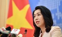 越南外交部发言人黎氏秋姮:要求中国撤走中国海洋地质八号调查船