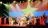 2019年第九届武装力量和青年、学生群众艺术联欢会在岘港开幕