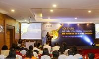 越南开发中国市场空间巨大