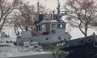 俄罗斯向乌克兰移交三艘在刻赤海峡海域被扣军舰