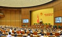 越南国会表决通过《劳动法修正案》