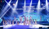 2019年越南革新创新创业日开幕
