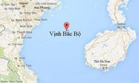 越中北部湾湾口外海域工作组第12轮磋商和海上合作共促发展磋商工作组第9轮磋商在中国举行