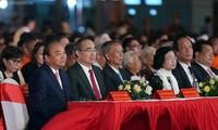 阮春福出席茶荣省建省120周年纪念会