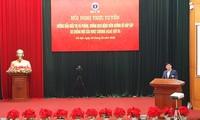 越南采取强有力措施 防控新型肺炎