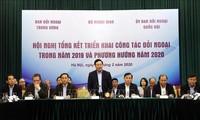 越南外交部、中央对外部、国会对外委员会开展2020年对外工作