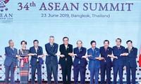 印度尼西亚和泰国领导人将出席东盟有关COVID-19的特别会议