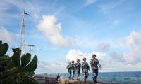 庆祝长沙群岛解放45周年