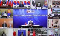 越南担任东盟轮值主席国期间 东盟较好应对新冠肺炎疫情