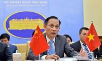 越中双边合作指导委员会秘书长视频会议