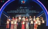 阮氏金银出席第六次全国对外新闻奖颁奖仪式