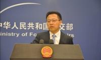 中国敦促美国认清形势