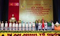 阮春福出席人民公安力量传统日75周年纪念大会