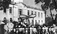 八月革命的胜利是建设国家的力量源泉