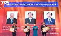阮氏金银出席八月革命及新潮国民大会75周年纪念大典