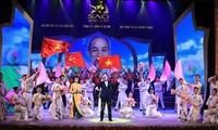 越南各地纷纷举行八月革命和九二国庆75周年庆祝活动