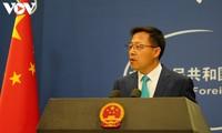 中国敦促美国认真倾听国际社会的呼声